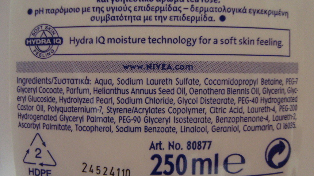 DSC06462 1024x576 - Nivea Shower Creams Review