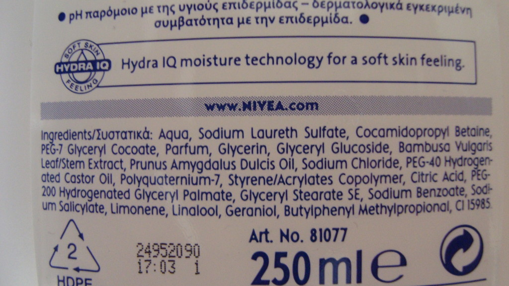 DSC06464 1024x576 - Nivea Shower Creams Review