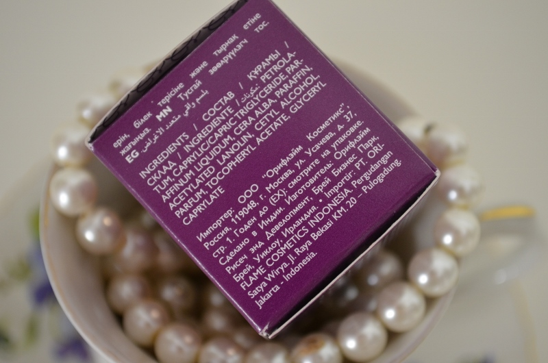DSC 0785 800x530 - Oriflame Tender Care Blackcurrant Protecting Balm Review