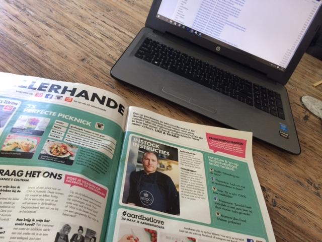 IMG 5654 640x480 - Elise's Weekly Pictorama Juni 2016 #2 - Opel, Leiden en veel Wandelen