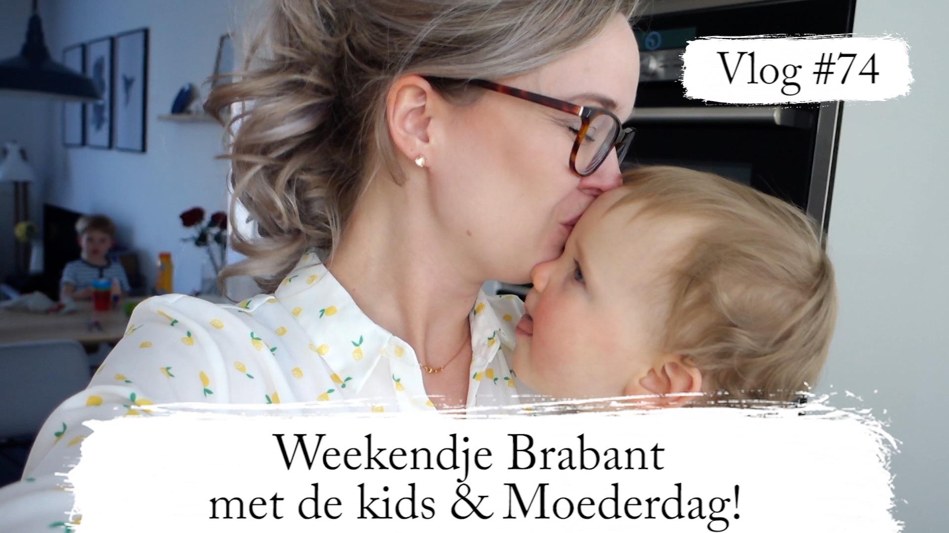 Still optie 2 vlog 74 Elise Joanne - Vlog 74: Weekendje weg met de kids + Moederdag vieren!